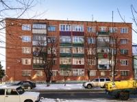 Maikop, Kurgannaya st, house 221. Apartment house