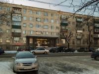 Maikop, Kurgannaya st, house 227. Apartment house