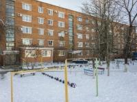 Maikop, Kurgannaya st, 房屋 310. 公寓楼