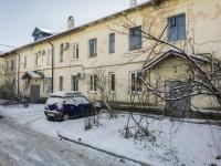 Maikop, Kurgannaya st, house 314. office building