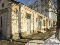 Maikop, Kurgannaya st, house 350. store
