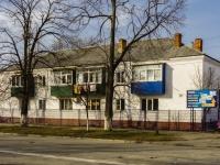 Maikop, Kurgannaya st, 房屋 700. 公寓楼