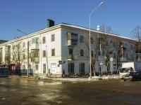 Maikop, Khakurate st, house 232. Apartment house