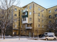 Maikop, Khakurate st, house 236Б. Apartment house