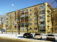 Maikop, Khakurate st, house 236В. Apartment house
