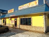 "Майкоп, кафе / бар ""Причал"", улица Хакурате, дом 238"