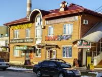Maikop, st Krestyanskaya, house 234Б. multi-purpose building
