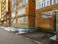 Maikop, Pervomayskaya st, house 228. Apartment house