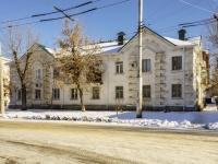 Maikop, Privokzalnaya st, house 118. Apartment house