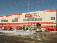 Майкоп, улица Привокзальная, дом 122. гипермаркет