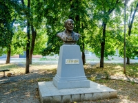 Maikop, monument В.И. ЛенинуPrivokzalnaya square, monument В.И. Ленину