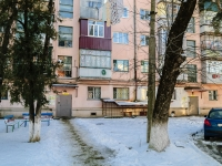 Maikop, Pushkin st, house 274. Apartment house