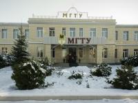 Майкоп, улица Пушкина, дом 264. университет МГТУ