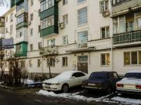 Maikop, Pushkin st, 房屋 270. 公寓楼