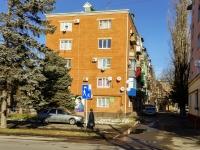 Maikop, Pushkin st, 房屋 280. 公寓楼