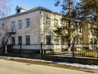 Майкоп, улица Пушкина, дом 286. детский сад №9, Созвездие