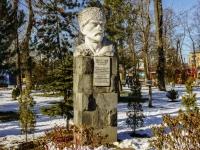 Maikop, monument ШовгеновуPushkin st, monument Шовгенову