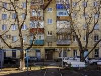 Maikop, Pionerskaya st, 房屋 274. 带商铺楼房