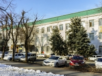 Maikop, st Pionerskaya, house 268. office building