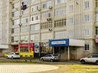 Maikop, Pionerskaya st, 房屋 377А. 公寓楼