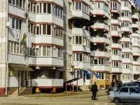 Maikop, Pionerskaya st, 房屋 409 к.2. 公寓楼