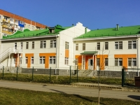 Maikop, nursery school №7, Pionerskaya st, house 411А