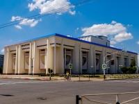 Maikop, Pionerskaya st, house 300. philharmonic hall