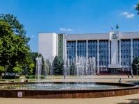 Майкоп, Пионерская ул, фонтан
