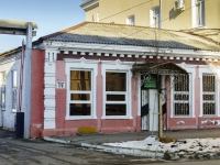 Майкоп, общественная организация Российский детский фонд, улица Советская, дом 178