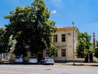 Maikop, Sovetskaya st, 房屋 195А. 写字楼