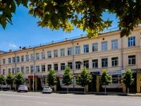 Maikop, Sovetskaya st, house 197. multi-purpose building