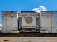 Maikop, museum Национальный Музей Республики Адыгея, Sovetskaya st, house 229