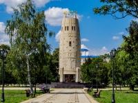 Maikop, Sovetskaya st, 纪念碑