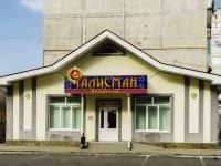 Майкоп, улица Гайдара, дом 80. многоквартирный дом