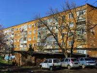 Майкоп, улица Герцена, дом 100. многоквартирный дом
