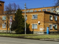 Maikop, Gertsen st, house 102. Apartment house