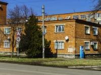 Maikop, Gertsen st, 房屋 102. 公寓楼