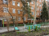 Maikop, Deputatskaya st, house 8А. Apartment house