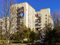 Maikop, st Dimitrov, house 14. Apartment house