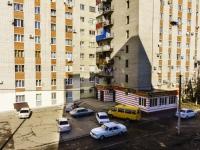 Maikop, Dimitrov st, 房屋 14. 公寓楼