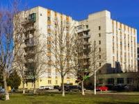 Maikop, Dimitrov st, 房屋 16. 公寓楼