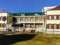 Майкоп, детский сад №6, улица Димитрова, дом 22