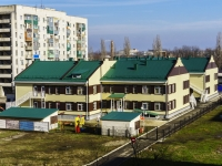 Maikop, st Dimitrov, house 22. nursery school