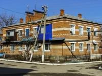 Maikop, Novaya st, house 5. Apartment house