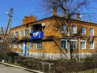 Maikop, st Novaya, house 7. Apartment house