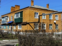 Maikop, Novaya st, house 9. Apartment house
