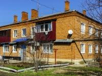 Maikop, Novaya st, house 11. Apartment house