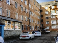Maikop, Novaya st, house 16. Apartment house