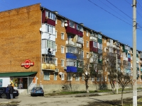 Maikop, Svobody st, house 417А. Apartment house
