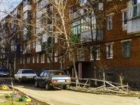 Maikop, Svobody st, 房屋 417А. 公寓楼